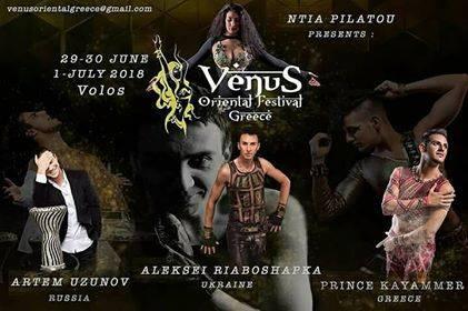Фестивал Venus Oriental Festiva в Волос, Гърция, представен от Нтиа Пилатоу